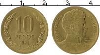 Изображение Монеты Чили 10 песо 1993 Латунь XF Бернардо О'Хиггинс