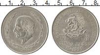 Изображение Монеты Мексика 5 песо 1953 Серебро XF