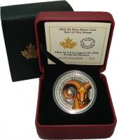 Изображение Подарочные монеты Канада 5 долларов 2015 Серебро Proof