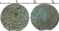 Изображение Монеты Литва 1 солид 1652 Серебро VF Вильно.Великое княже