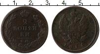 Изображение Монеты 1801 – 1825 Александр I 2 копейки 1811 Медь VF ЕМ-НМ