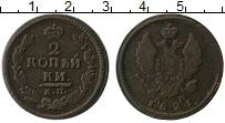 Продать Монеты 1801 – 1825 Александр I 2 копейки 1821 Медь