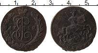 Продать Монеты 1762 – 1796 Екатерина II 1 копейка 1789 Медь