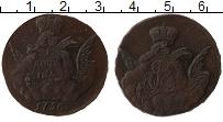 Продать Монеты 1741 – 1761 Елизавета Петровна 1 копейка 1756 Медь