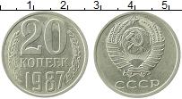 Изображение Монеты СССР 20 копеек 1987 Медно-никель XF