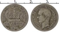 Изображение Монеты Греция 50 лепт 1874 Серебро XF- Георгий I