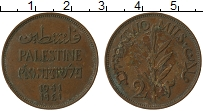 Изображение Монеты Палестина 2 милса 1941 Бронза XF Растение
