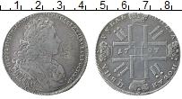 Изображение Монеты Россия 1727 – 1730 Петр II 1 рубль 1727 Серебро VF
