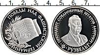 Изображение Монеты Россия Жетон 1995 Медно-никель Proof-