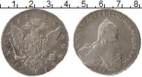 Продать Монеты 1741 – 1761 Елизавета Петровна 1 рубль 1759 Серебро