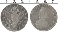 Продать Монеты 1762 – 1796 Екатерина II 1 рубль 1782 Серебро
