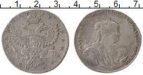 Изображение Монеты 1730 – 1740 Анна Иоановна 1 полтина 1738 Серебро XF-