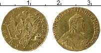 Продать Монеты 1741 – 1761 Елизавета Петровна 1 рубль 1757 Золото