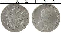 Продать Монеты 1762 – 1762 Петр III Федорович 1 полтина 1762 Серебро