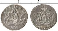 Продать Монеты 1741 – 1761 Елизавета Петровна 5 копеек 1756 Серебро