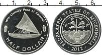 Продать Монеты Микронезия 1/2 доллара 2012 Медно-никель
