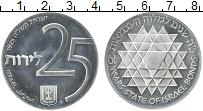 Изображение Монеты Израиль 25 лир 1975 Серебро UNC 25 лет выпуска облиг