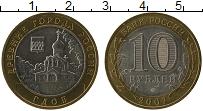 Продать Монеты  10 рублей 2007 Биметалл