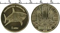 Изображение Мелочь Полинезия 1 доллар 2019 Латунь UNC UNUSUAL, Остров Муре