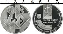 Изображение Монеты Израиль 2 шекеля 1986 Серебро Proof
