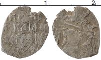 Изображение Монеты 1613 – 1645 Михаил Федорович 1 копейка 0 Серебро
