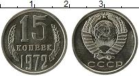 Продать Монеты  15 копеек 1972 Медно-никель