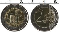 Изображение Монеты Греция 2 евро 2017 Биметалл UNC