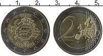 Изображение Монеты Эстония 2 евро 2012 Биметалл UNC