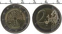 Изображение Монеты Латвия 2 евро 2015 Биметалл UNC