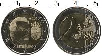 Продать Монеты Люксембург 2 евро 2010 Биметалл