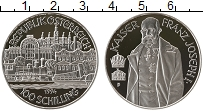 Изображение Монеты Австрия 100 шиллингов 1994 Серебро Proof Кайзер Франц Иосиф I