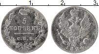 Изображение Монеты 1801 – 1825 Александр I 5 копеек 1824 Серебро VF СПБ ПД
