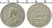 Продать Монеты Восточная Африка 1 шиллинг 1925 Серебро