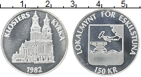 Изображение Монеты Швеция 150 крон 1982 Серебро Proof-
