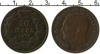 Изображение Монеты Сербия 10 пар 1879 Медь XF