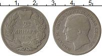 Изображение Монеты Сербия 2 динара 1879 Серебро XF-