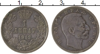Изображение Монеты Сербия 1 динар 1912 Серебро XF Петар I