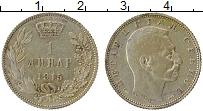 Изображение Монеты Сербия 1 динар 1915 Серебро XF Петар I
