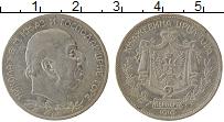 Продать Монеты Черногория 2 перпера 1910 Серебро