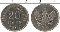 Продать Монеты Черногория 20 пар 1914 Медно-никель