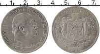 Продать Монеты Черногория 5 перпер 1912 Серебро