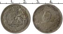 Изображение Монеты Иран 1000 динар 1918 Серебро VF