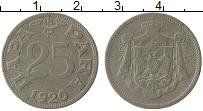 Изображение Монеты Югославия 25 пар 1920 Медно-никель XF