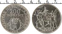 Изображение Монеты Венгрия 200 форинтов 1976 Серебро UNC- ВР. 300 лет со дня р