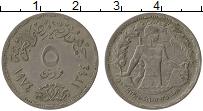 Изображение Монеты Египет 5 пиастров 1974 Медно-никель XF