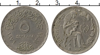 Изображение Монеты Египет 5 пиастров 1979 Медно-никель XF
