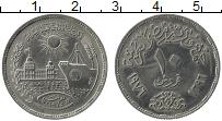 Изображение Монеты Египет 10 пиастр 1976 Медно-никель XF