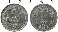 Изображение Монеты Египет 10 пиастр 1976 Медно-никель XF Открытие Суэцкого ка