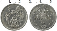 Изображение Монеты Египет 10 пиастр 1975 Медно-никель XF