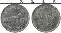 Изображение Монеты Египет 20 пиастров 1988 Медно-никель UNC- Оперный театр в Каир